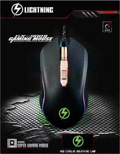 Chuột Lightning GX-9001